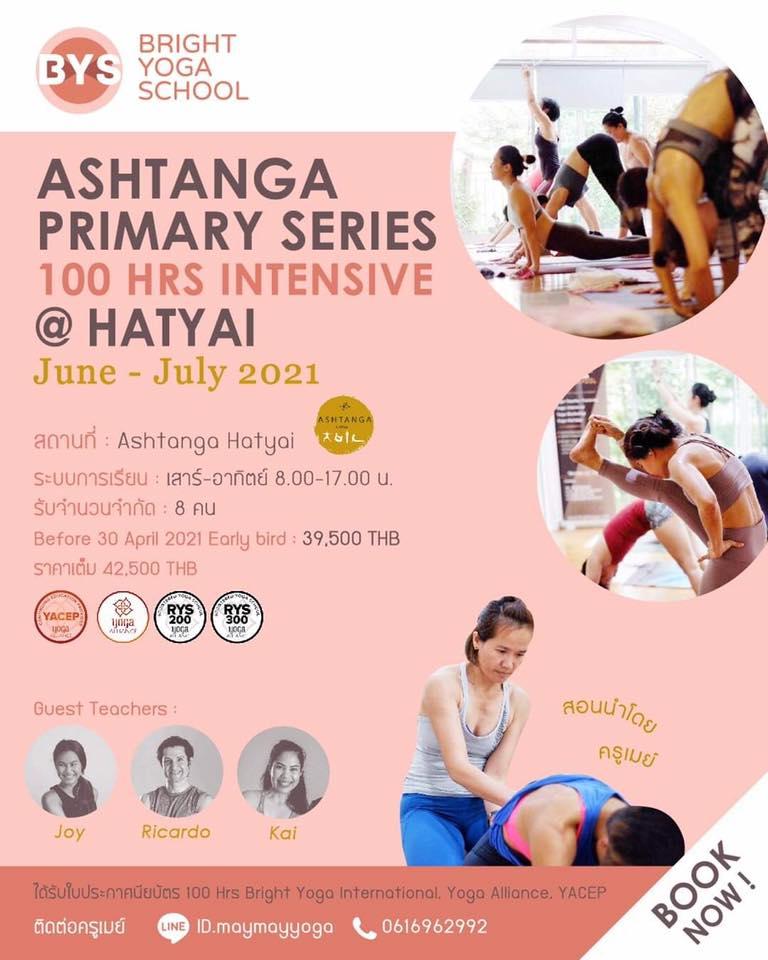 Hatyai Ashtanga : 100 Hrs Intensive (YACEP)